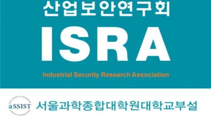 2017년 1월 보안경영세미나 공지