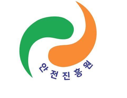 """대한민국""""세계 안전의 날"""" 안전문화 캠페인"""