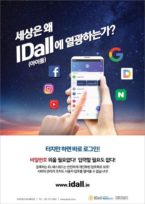 KakaoTalk_20180830_165419759