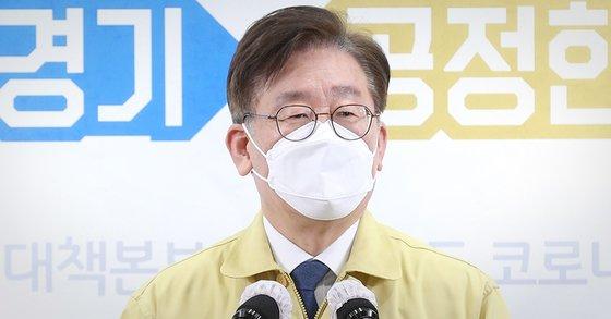 """[속보] 이재명 """"전 경기도민에 재난기본소득 10만원 지급"""""""